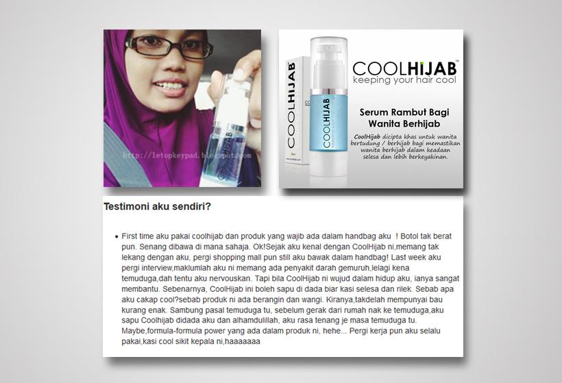 coolhijab